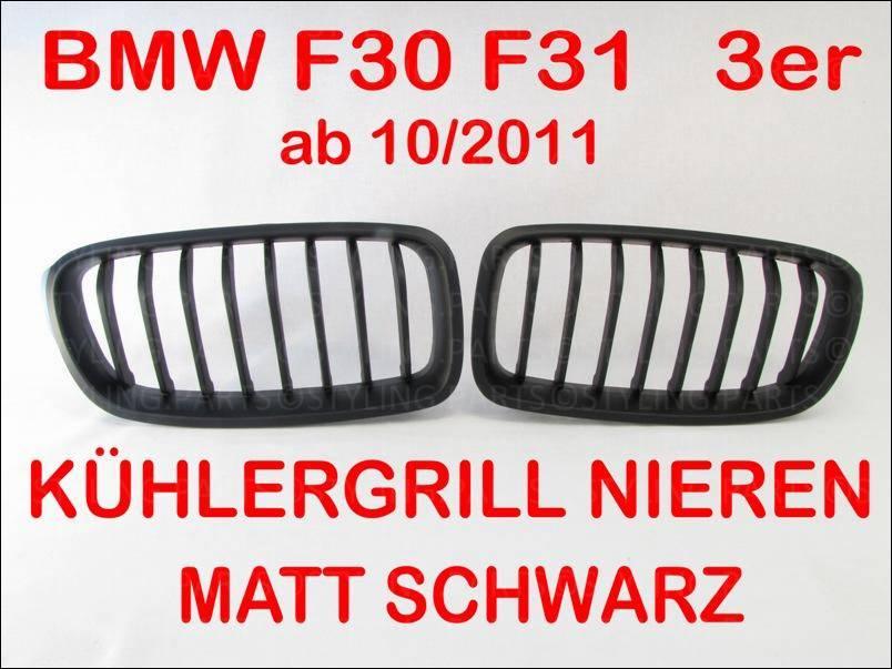 bmw 3er f30 limo f31 touring ab 2011 nieren grill schwarz. Black Bedroom Furniture Sets. Home Design Ideas