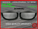 BMW Nieren Kühlergrill Black Shadow E87 1er 2004-> ca. 03/ 2007