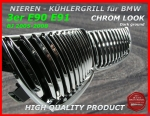 BMW Nieren Kühlergrill Chrom / Black 3er E90 E91 2005-08/08