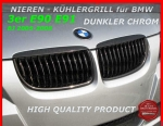 BMW Nieren Kühlergrill Black Chrom 3er E90 E91 2005-08/08