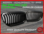Fit on BMW Grille Dark Chrome 3er E90 E91 ab 09/2008
