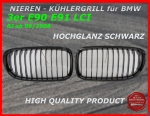 fit on BMW Grille Glossy Black 3er E90 E91 ab 2008
