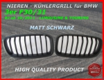 Fit on BMW Grill silk black 3er F30 F31 ab 2011