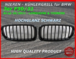 Fit on BMW Grill highgloss black 3er F30 F31 ab 2011